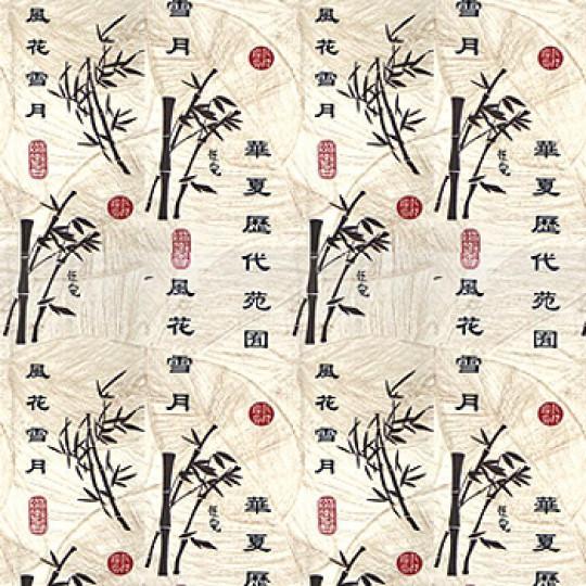 ПРОСТОРНОЕ жаккард бамбу