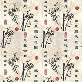 КУБ жаккард бамбу